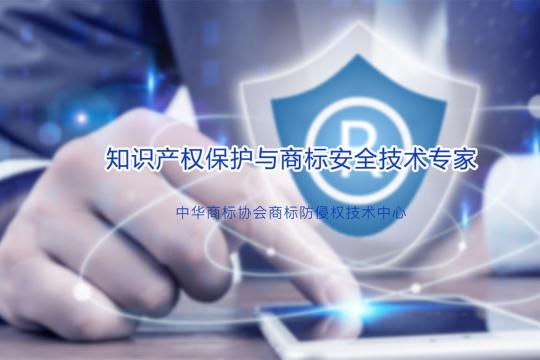 Dande Image Master Co., Ltd.,