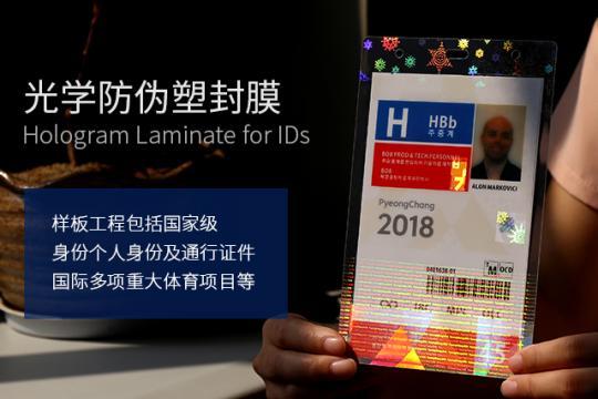 Suzhou Image Laser Technology (original Shanghai GZ Laser)